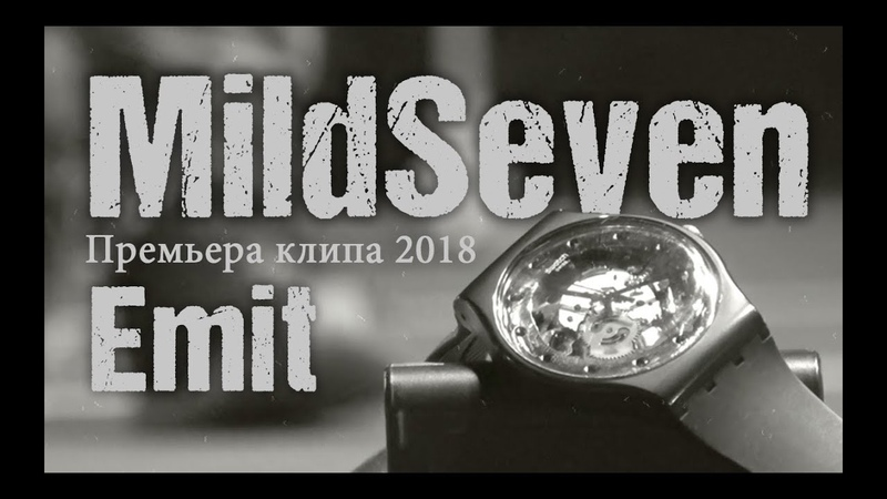 MildSeven - Emit (Клип 2018)