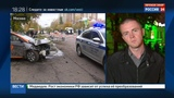 Новости на Россия 24 Таран остановки в Москве рассказы очевидцев