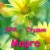 СПА-студия Марго | Косметика МИРРА | Тобольск