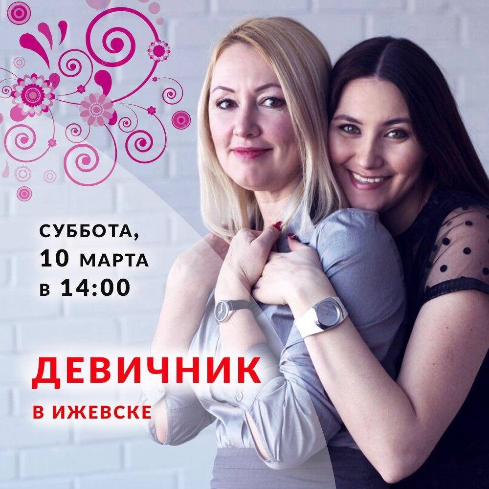 Афиша Ижевск МАСТЕР КЛАСС КАРТА ЖЕЛАНИЙ