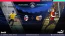 Amateur Italian League Serie B | 19 тур | Болонья - Катания