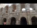 Франция. Arles
