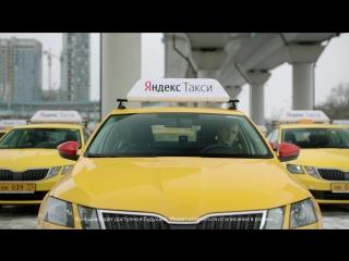 Яндекс.Такси тестирует авторизацию водителей по лицу и голосу