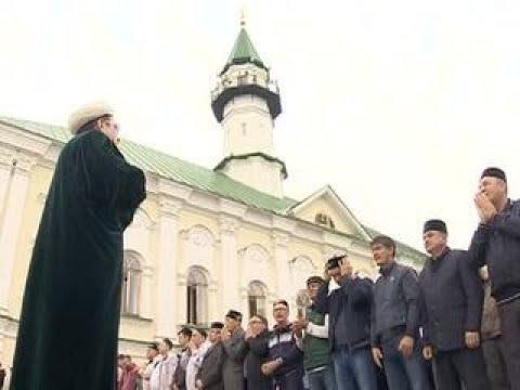 В Татарстане день празднования Курбан-байрама объявлен выходным - Вести 24