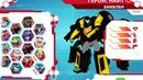 05 Сканируем трансформеров из мультфильма Трансформеры. Роботы под прикрытием играем в игру.