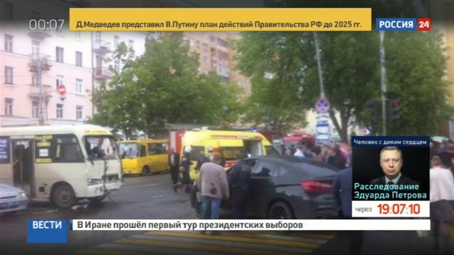 Новости на Россия 24 • В Курске в ДТП с участие маршрутки пострадали 12 человек