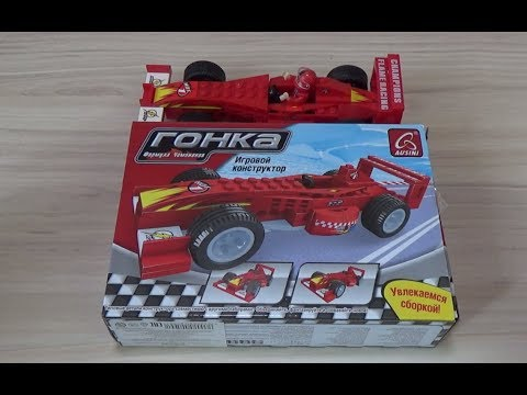 AUSINI - Гонка - Формула чемпионов