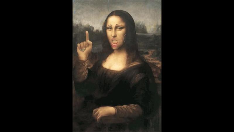 просто Мона Лиза...