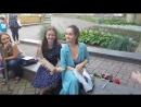 СлавянскийБазар Вчерашняя встреча с поклонниками возле отеля ❤