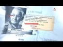 История военной разведки 2 серия Битва за Москву