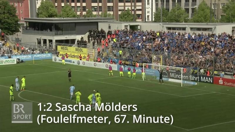 Мюнхен 1860 2:2 Саарбрюккен (27.05.2018)