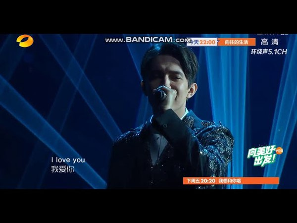 DIMASH KUDAIBERGEN - HELLO (THE SINGER 2018)