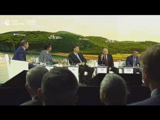 """Пленарное заседание """"Дальний Восток: расширяя границы возможностей"""""""