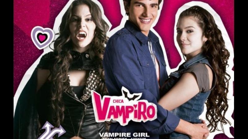 девочка вампир