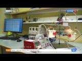 Утро России. Эфир от 19.12.2017. Российские ученые создали мобильную «искусственную почку»
