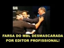 Editor profissional DESMASCARA a FARSA do MBL em vídeo! Ajudem a compartilha