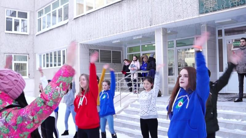 Международный День добровольца в