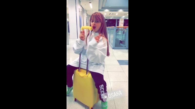 Instagram Story | Maryana Ro | Марьяна Ро | 1524241790