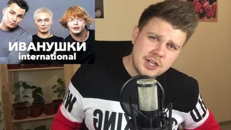 Ольга Бузова - Мало половин (Голосами Звезд 90-х)