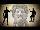 Мифы древней Греции. Прометей. Мятежник на Олимпе. Эпизод 04