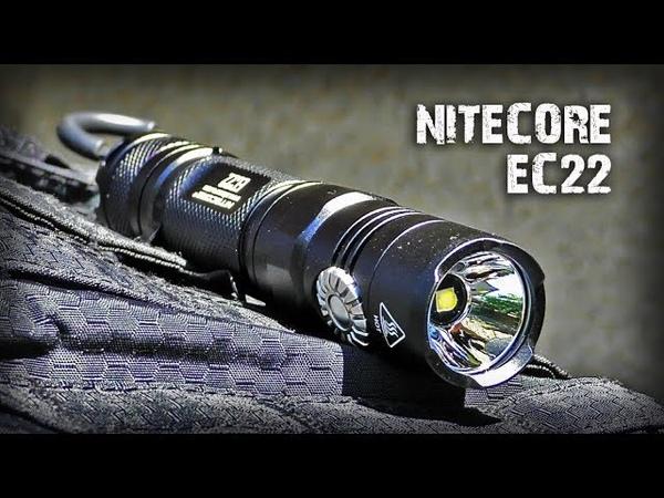 EDC фонарь Nitecore EC22