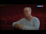 «Андрей Малахов. Прямой эфир». Рэйф Файнс и Александр Балуев – о Вере Глаголевой.
