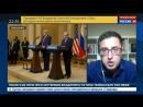 Триумф Путина: в Европе считают, что Трамп хочет расколось ЕС