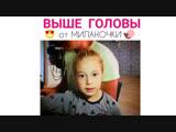 Полина Гагарина - Выше головы (cover by Милана Денисовна),талантливая девочка в 4 года красиво перепела Гагарину,поёмвсети,кавер