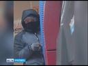 Из банкомата в Ярославле похитили крупную сумму денег