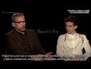 Интервью Тимоти и Стива Карелла в рамках промоушена фильма «Красивый мальчик» для « Fandango All Access» (русские субтитры)