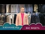 93 - Новые норковые шубы 2018-2019 года в Дубне! НОРКОВЫЕ ШУБЫ ДУБНА Меховой на Тверской