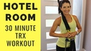 TRX HOTEL ROOM WORKOUT 30 MINUTES INCLUDING WARM UP AND COOLDOWN