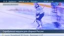 Новости на Россия 24 • Виталий Мутко поздравил молодых российских хоккеистов с серебром на ЧМ