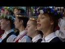 XXVI Vispārējo latviešu Dziesmu un XVI Deju svētku atklāšanas pasākums