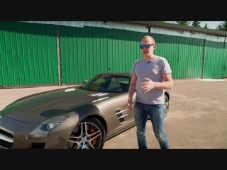 Тизер: Mercedes-Benz SLS AMG