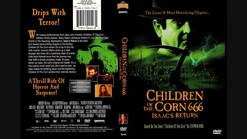 Children of the Corn 666 Isaac's Return Дети кукурузы 666 Айзек вернулся 1999
