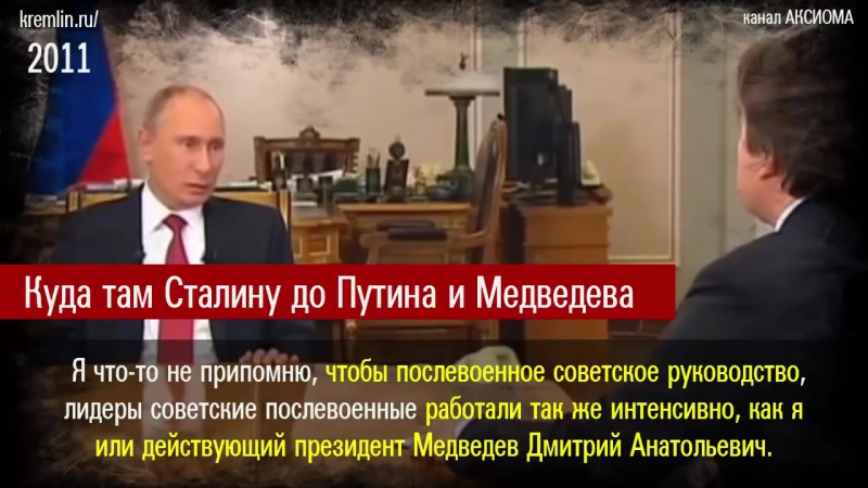 Трудоголики- Путин и Медведев. 18 лет без передышки раздают обещания.