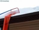 Приспособление для чистки снега с крыши