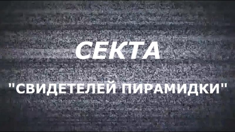ВЕЧЁРКА - МАЛЫШЕВ ЖЖЕТ (19.10.2018) - РЕАКЦИЯ НА ПЕТИЦИЮ