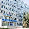 ГУЗ Городская поликлиника №3, Ульяновск