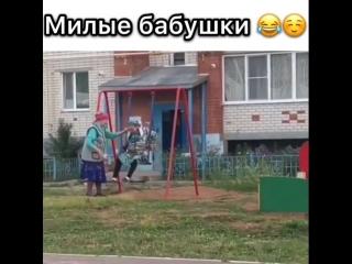 Милые бабушки в Сабинском районе