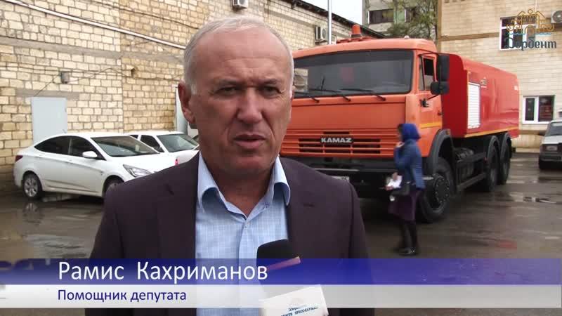 Депутат Имам Яралиев предоставил городу каналопромывочную машину