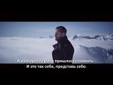 Иракли - Снег (c субтитрами)