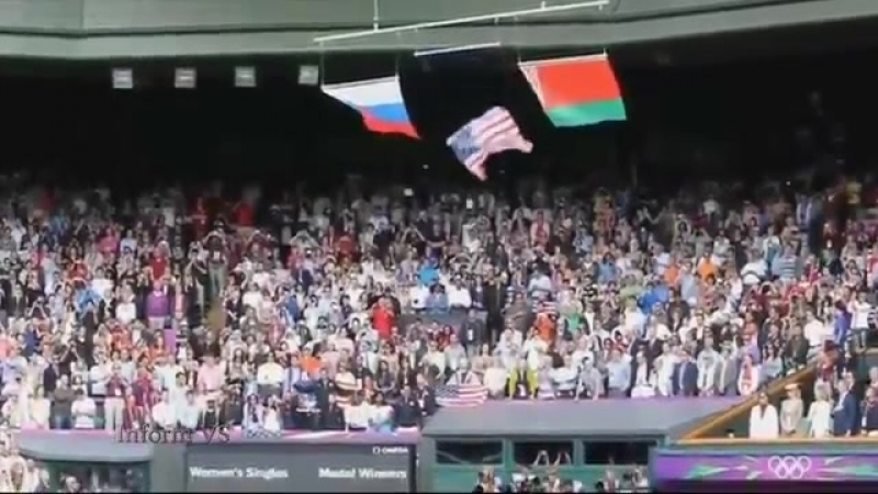 Под гимн России флаг США рухнул. Смотреть всем - YouTube (360p)