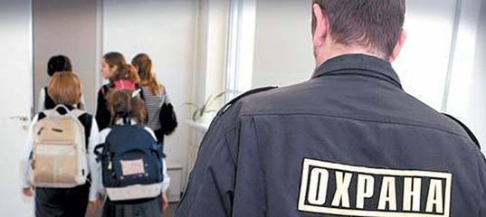 После трагедии в Керчи курские учреждения проверят на антитеррористическую защищенность