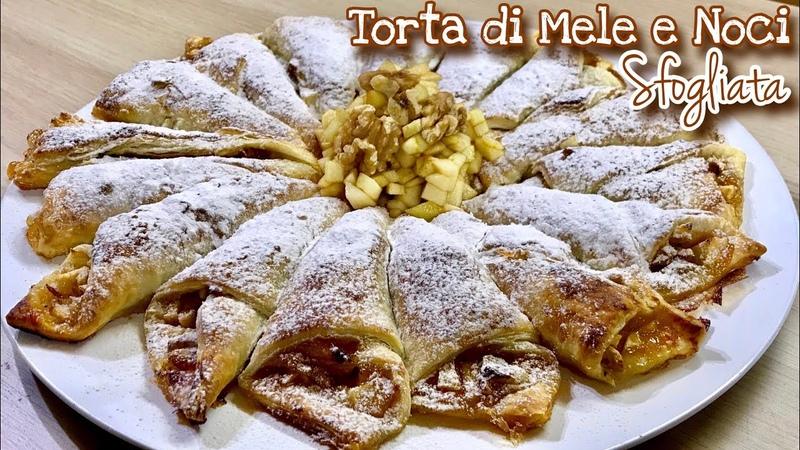 TORTA DI MELE E NOCI SFOGLIATA ricetta facile e veloce PUFF PASTRY APPLE PIE TUTTI A TAVOLA
