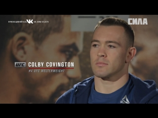 UFC 225  Colby Covington - I'm Fighting for the Real Belt