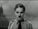 Charlie Chaplin, Il grande dittatore - Discorso allumanita