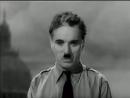 Charlie Chaplin Il grande dittatore Discorso allumanità