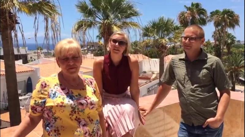 Наши гости семья Грищенко проводят свой фантастический отдых на острове Тенерифе